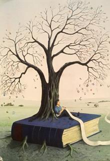 """Книга """"Гений"""" читать онлайн"""