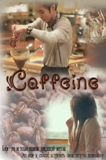 """Книга """"Caffeine"""" читать онлайн"""