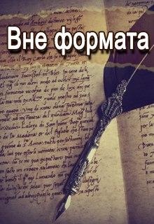 """Книга """"Инструкция по размещению рецензий"""" читать онлайн"""