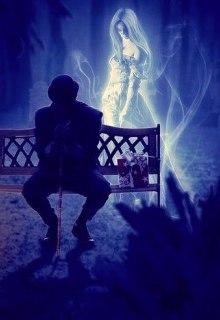"""Книга """"Слишком живая невеста"""" читать онлайн"""