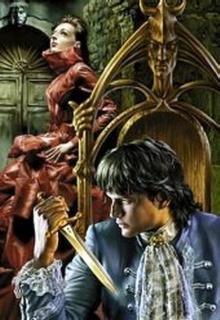 """Книга """"Вампир в законе"""" читать онлайн"""
