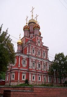 """Книга """"Прогулка по Нижнему Новгороду"""" читать онлайн"""