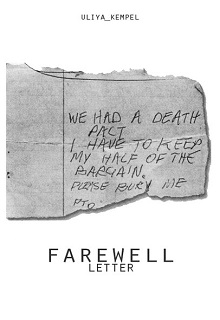 "Книга ""Farewell Letter"" читать онлайн"