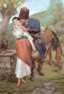 """Книга """"Сабля, трубка, конь казацкий"""" читать онлайн"""