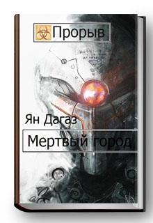 В. железняков рассказ чучело читать