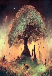 "Книга ""Древо"" читать онлайн"