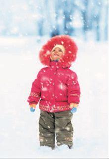 """Книга """"Первый снег"""" читать онлайн"""