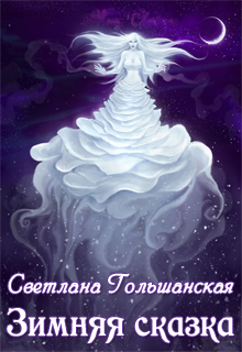 Учебник истории россии 9 класс данилов косулина читать