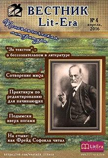"""Книга """"Апрель 2016: Психологическая литература"""" читать онлайн"""