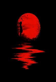 """Книга """"Три Красные Луны. Первое."""" читать онлайн"""