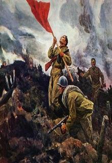 """Книга """"Обещание солдата"""" читать онлайн"""