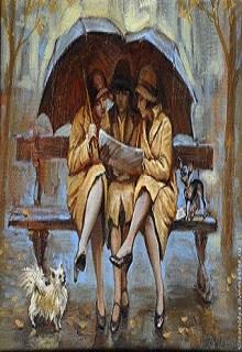 """Книга """"Девичьи секреты"""" читать онлайн"""