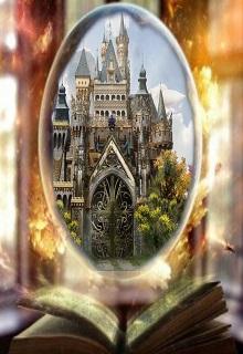 """Книга. """"Магическая академия"""" читать онлайн"""