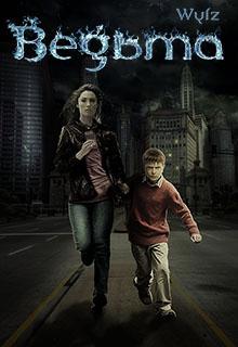 """Книга """"Ведьма"""" читать онлайн"""