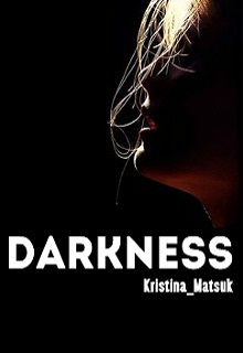 "Книга. ""Darkness/ Темнота"" читать онлайн"