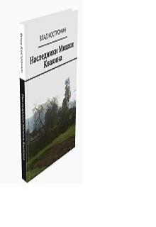 """Книга """"Кино и немцы (журнальная версия)"""" читать онлайн"""
