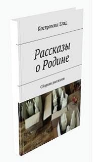 """Книга """"Дядя Степа, милиционер"""" читать онлайн"""