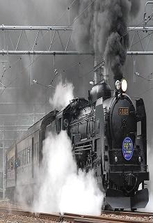 """Книга """"Случай на станции """"Арысь"""""""" читать онлайн"""