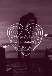 """Книга """"Три билета в лето!"""" читать онлайн"""