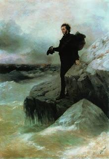 """Книга """"Ветер моря """" читать онлайн"""