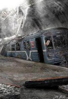 """Книга """"Ташкент подземная, метро 2034"""" читать онлайн"""