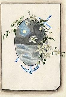 """Книга """"Черник. 1892."""" читать онлайн"""