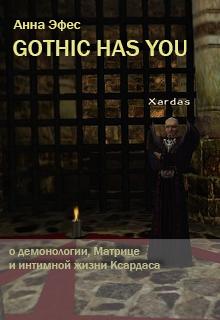 "Книга ""Gothic has you"" читать онлайн"