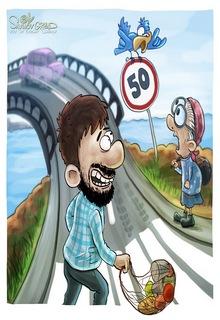 "Книга ""Мост."" читать онлайн"