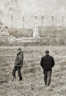 "Книга ""Город. Лес. Река."" читать онлайн"