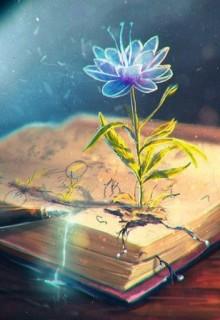 """Книга """"Вдохновение жизнью. (стихи на темы..)"""" читать онлайн"""