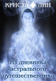 "Книга ""Косметикс"" читать онлайн"