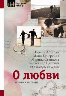 """Книга """"Дом с алыми витражами"""" читать онлайн"""
