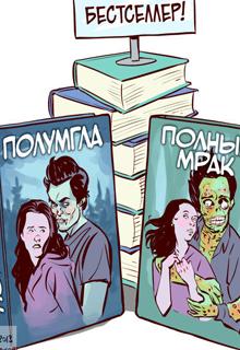 """Книга """"Страшная сила искусства"""" читать онлайн"""