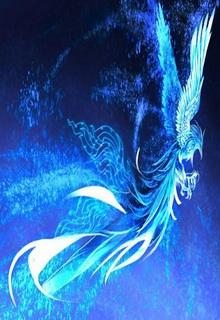 """Книга """"Синяя Бездна"""" читать онлайн"""