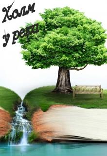 Учебник обществознания 11 класс боголюбов читать