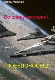 Русские сказки для 4 лет читать