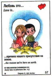 """Книга """"Крошечка-Уошечка"""" читать онлайн"""