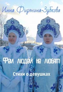 История 6 класс история россии 15 параграф читать