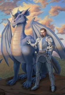 "Книга ""Последний дракон"" читать онлайн"