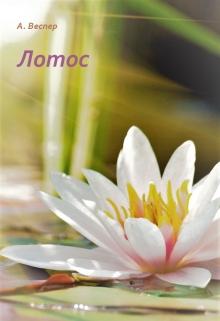 Читать любовный женский роман онлайн