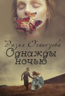 Осень в лесу рассказы соколов-микитов читать