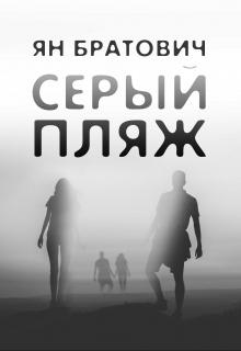 Греческие магнаты короткие любовные романы читать онлайн новые серии
