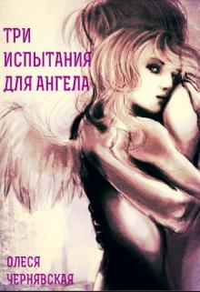 Рассказы бажова читать 5 класс