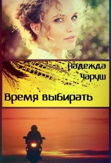 Любовные романы  скачать читать онлайн бесплатно в fb2