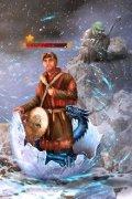 "Обложка книги ""Путь Шамана. Шаг 5: Шахматы Кармадонта"""