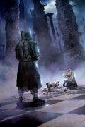 """Обложка книги """"Путь Шамана. Шаг 6: Все только начинается"""""""