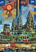 """Обложка книги """"Хроносы. Тайна Ангкор Вата"""""""