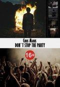 """Обложка книги """"Не прекращайте вечеринку"""""""