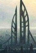 """Обложка книги """"Параллельный мир: Тёмный Город"""""""