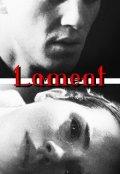 """Обложка книги """"Lament"""""""